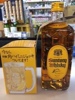 角瓶 特製ミニジョッキ付き.JPG